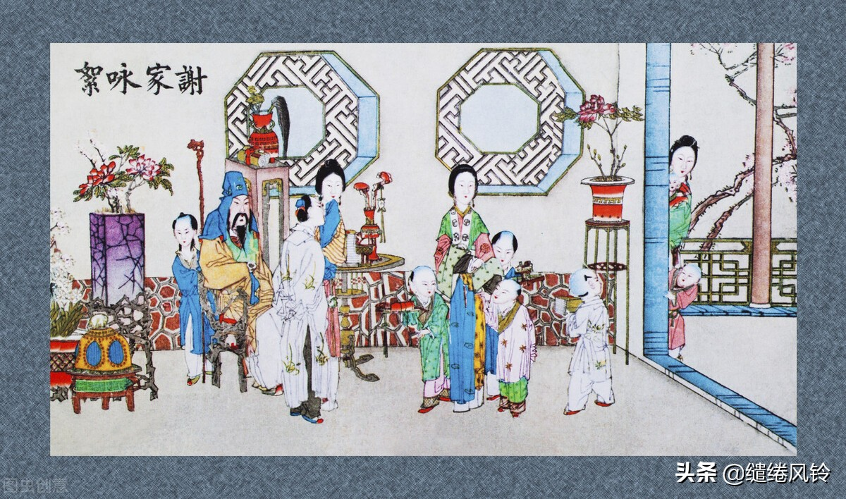 庄周梦蝶、凌波微步、白云苍狗——15个历史典故,您知道几个?