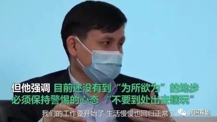 怼完国内怼国外,毒舌张文宏医生,请你停止散发这该死的魅力!