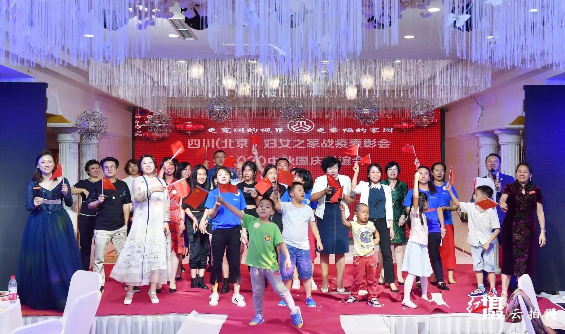 金牧粮草品牌创始人谢容获四川(北京)妇女之家抗疫先进表彰
