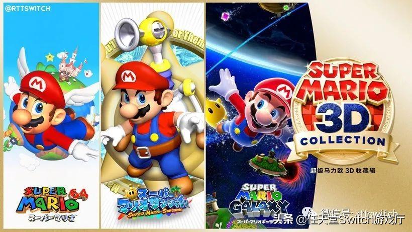 switch游戏日报:任天堂下一代主机曝光!马里奥合集评分