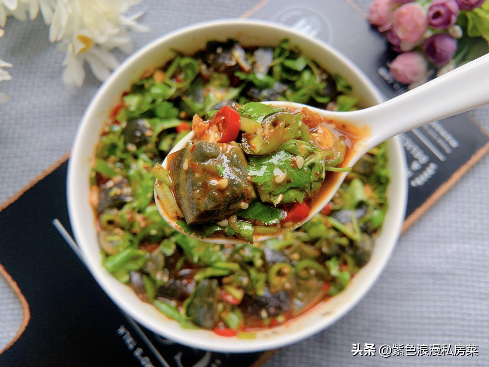 胃口不好的时候,最爱这道菜,简单拌一拌,酸辣开胃,越吃越香 美食做法 第2张