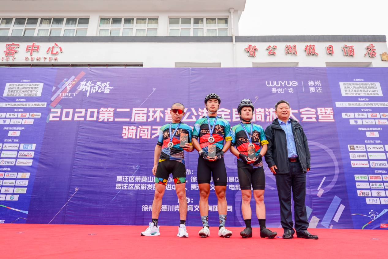 第二届环督公湖全民骑游大会暨骑闯天路徐州爬坡赛圆满举办