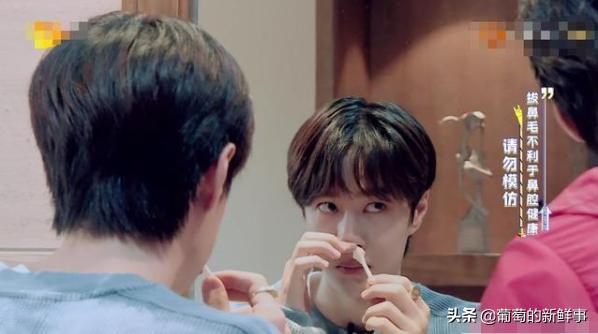 王一博自曝拍摄《有翡》欢乐多,虽然12小时高强度挺辛苦