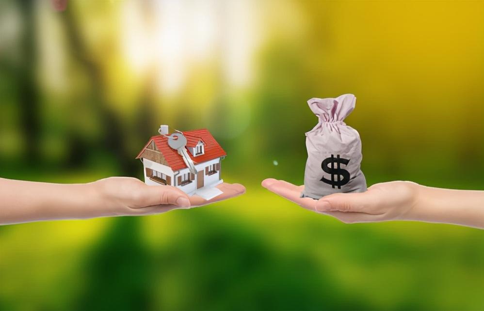 住房公积金是什么?它有何作用?一起来了解下吧 第4张
