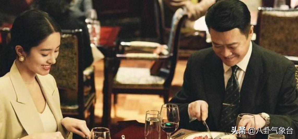 《大江大河2》梁思申强大的背景,对宋运辉的前途,影响不可小觑