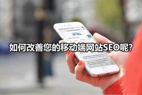 手机端百度搜索首页布局标准,需要优质的原创内容
