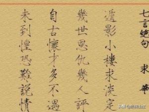 《七言绝句》诗词选录438篇大全集 上卷220篇