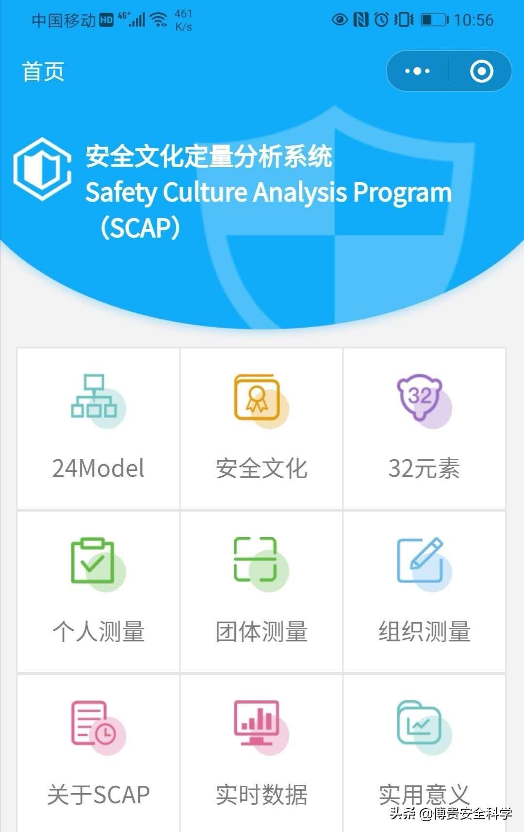 企业安全文化建设的实用方法。首先需要了解安全文化到底是个啥