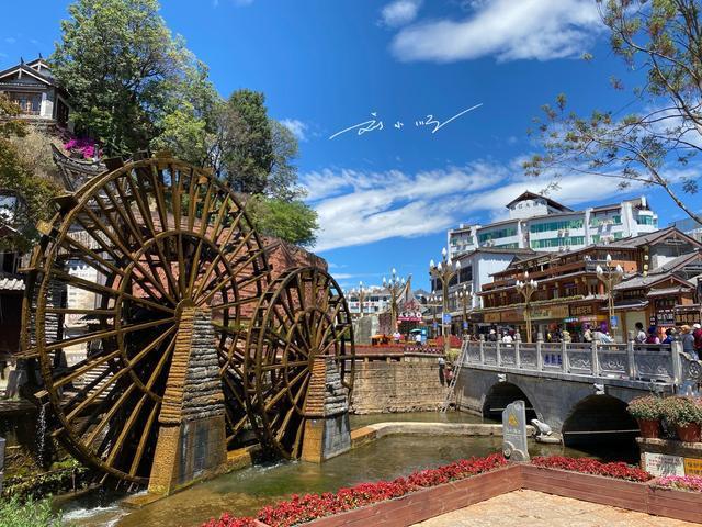 云南省最著名的古城,作为世界遗产却常常被骂,还被称为艳遇之都
