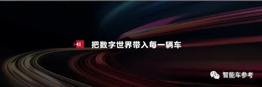"""华为苏菁撕掉特斯拉的""""皇帝新衣"""",竟因此丢了工作"""