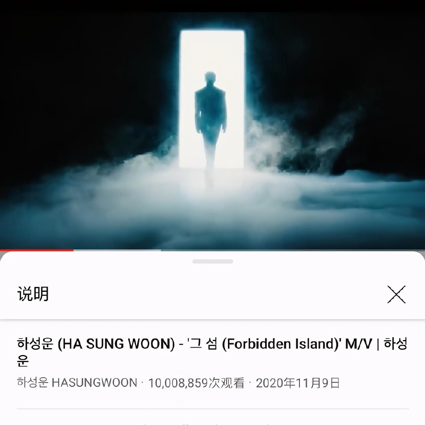 进击的主唱!从预告开始就不一般,河成云新曲MV点击量破1千万