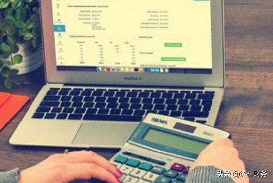 會計換電腦,個稅扣繳客戶端數據不會恢復怎么辦?