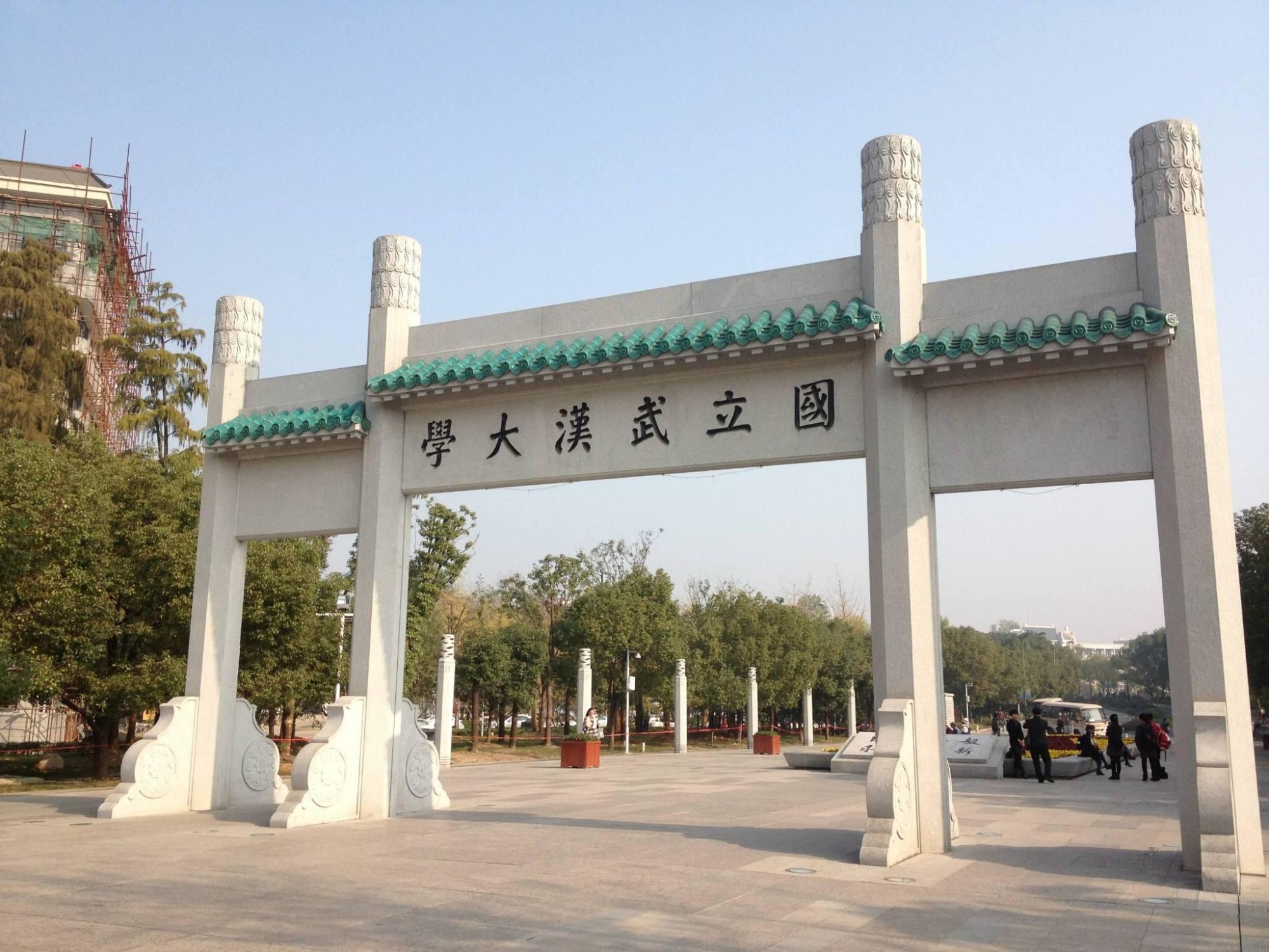 各地喜迎开学,武汉大学生:我就像行走的瘟神、外国的特务