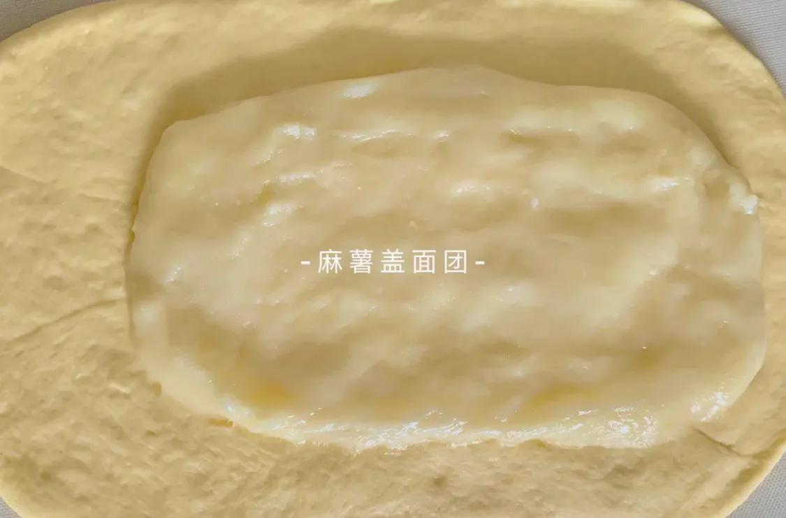 半个就饱的牛奶红薯麻薯软欧 美食做法 第7张