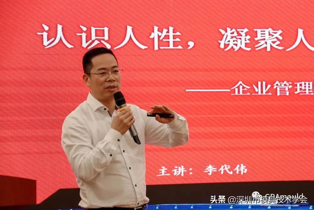 """2021年""""深圳市模具技术学会春茗会""""在深圳成功举办"""