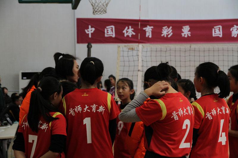 """北京市""""体彩杯""""(首届)青少年排球邀请赛圆满落幕"""
