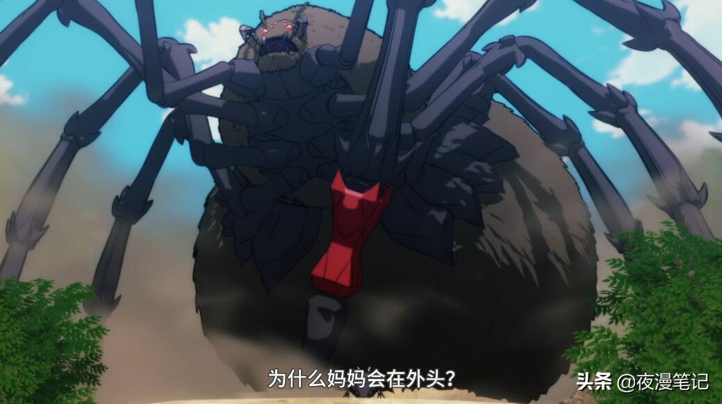 轉生成蜘蛛:地龍·加基亞挑釁魔王愛麗兒,替蜘蛛求情,獻出生命