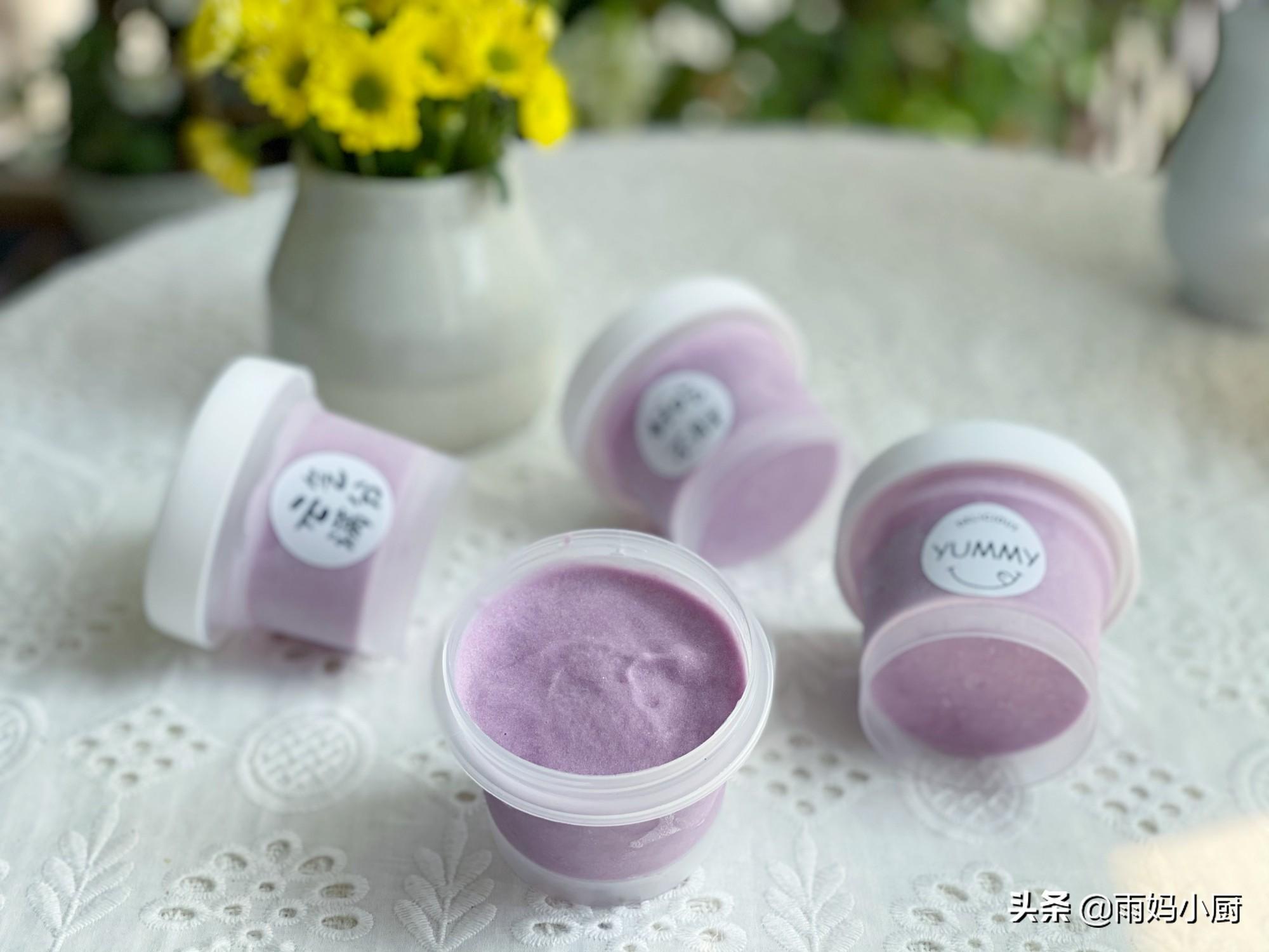 紫薯除了煮粥,還能做冰淇淋,香濃順滑健康又實惠,孩子吃得放心