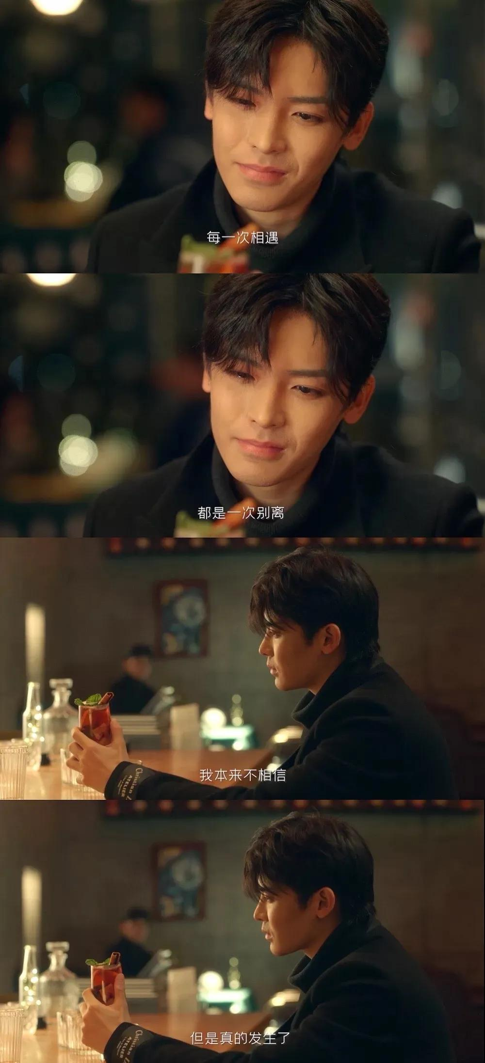 综艺《平行时空遇见你》里的杨超越和侯明昊甜到你了吗?