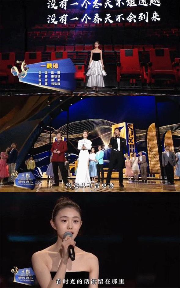 刘浩存被张艺谋钦点连演三部电影,但比起章子怡周冬雨还差很远