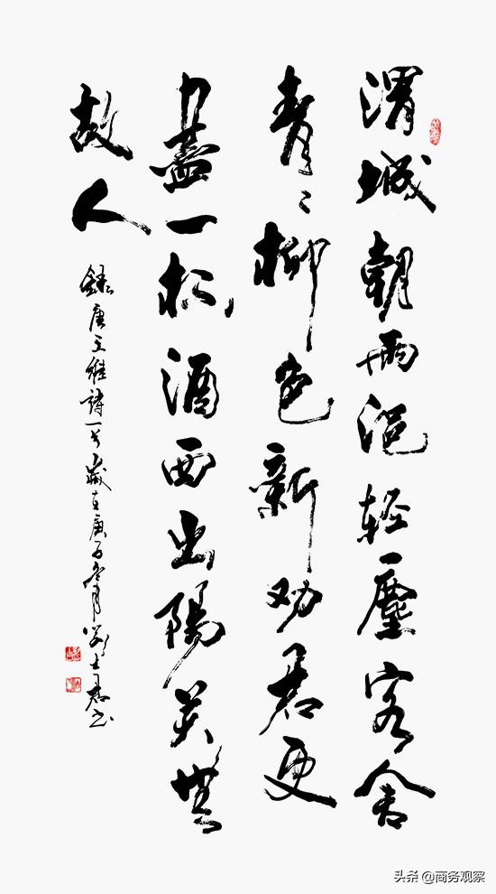 《时代复兴 沧桑百年》全国优秀艺术名家作品展——刘士君