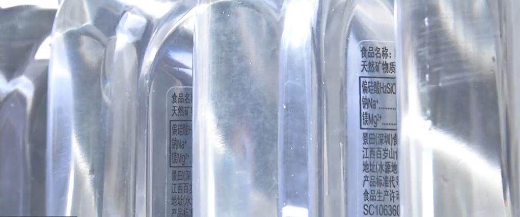 未开封瓶装水漂浮不明絮状物 百岁山:你自己花钱去检测