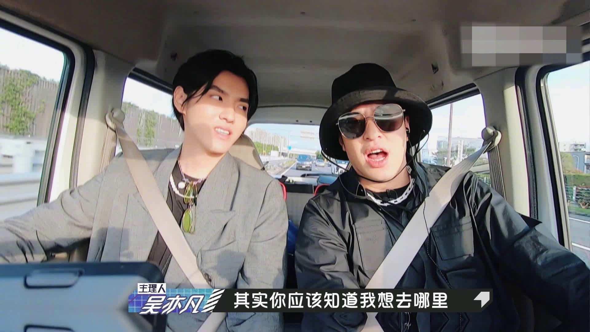 好不容易瘦下来,却因口吐英语在日本录节目被差评,吴亦凡太难了