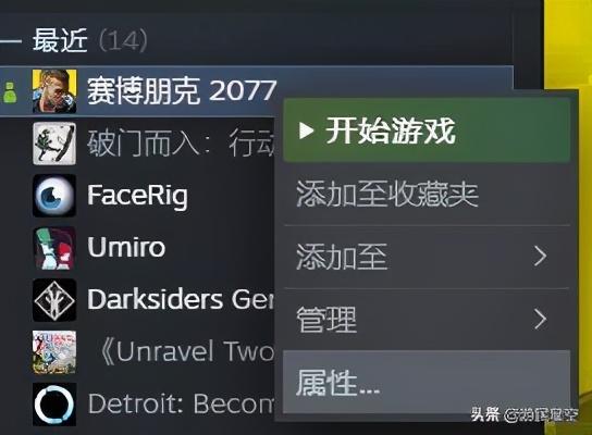 《赛博朋克2077》:进游戏之前,显卡更新和语言包一定要准备