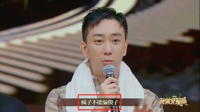 王自健为什么被老婆家暴?打进医院8次患重度抑郁2年,比余欢水还要惨