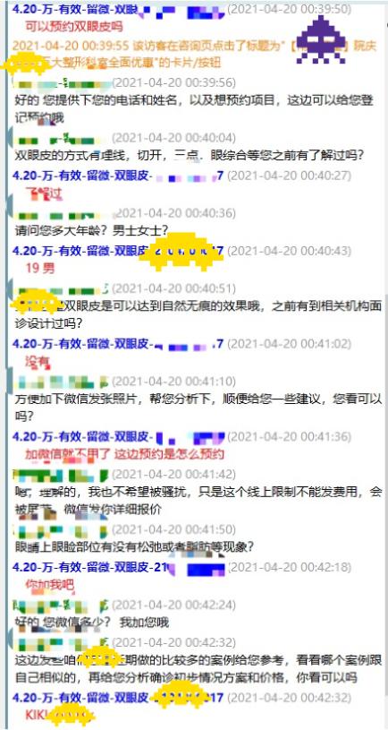 对话广州医美机构:避开思维误区,AI技术、私域流量是新突破口