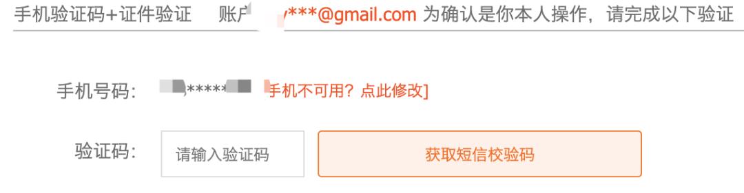 领英2/3用户数据泄露,包括中国,邮箱学校工作地点统统流出