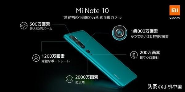 让每一个人享有高新科技的快乐,小米手机去日本公布重磅消息新产品