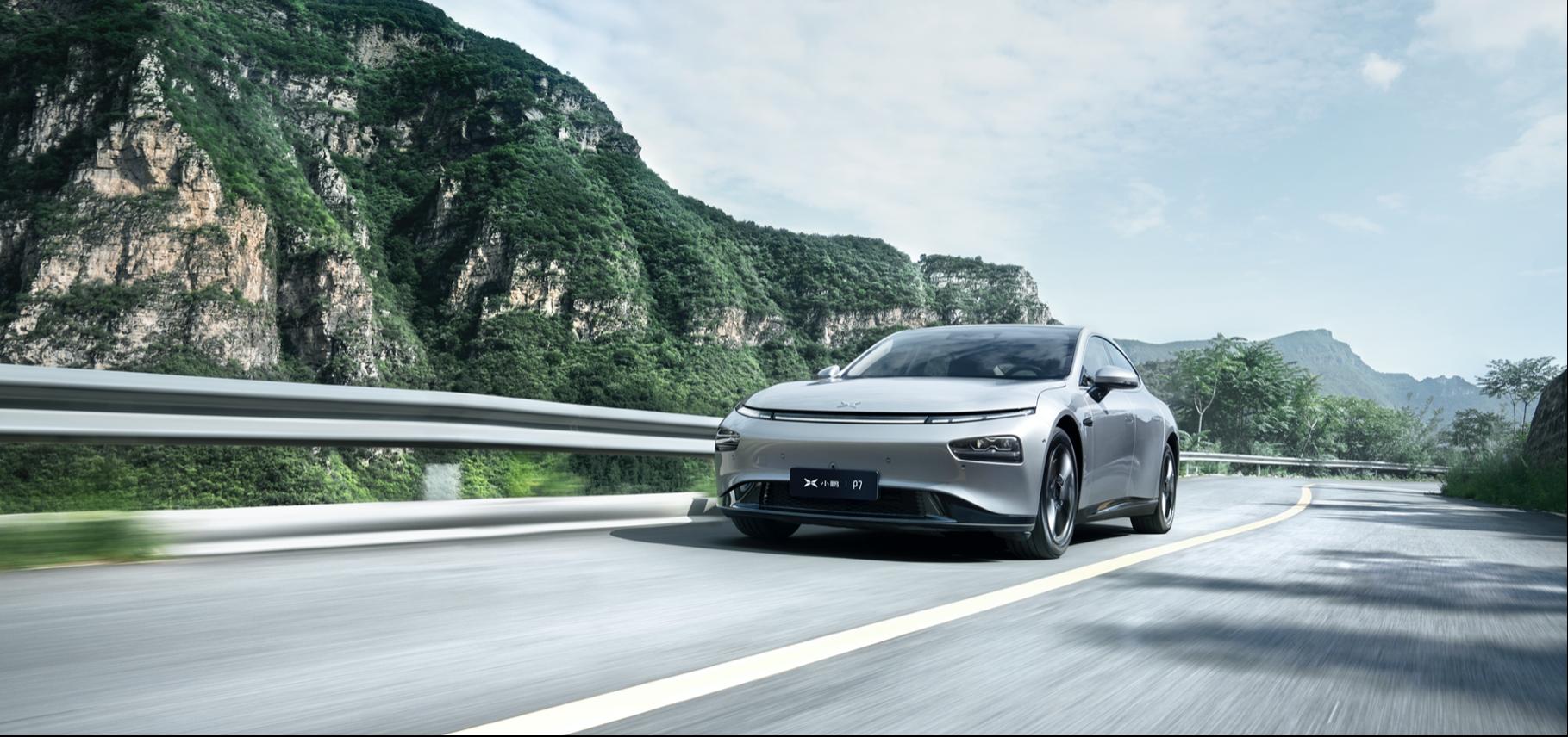 诠释未来出行方式,小鹏汽车P7、G3i登陆北京车展