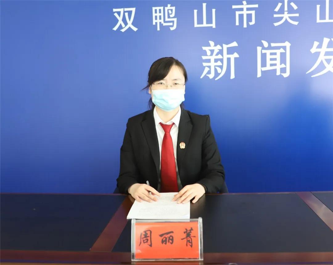 【新闻发布】尖山法院推动跨域立案服务改革总体成效
