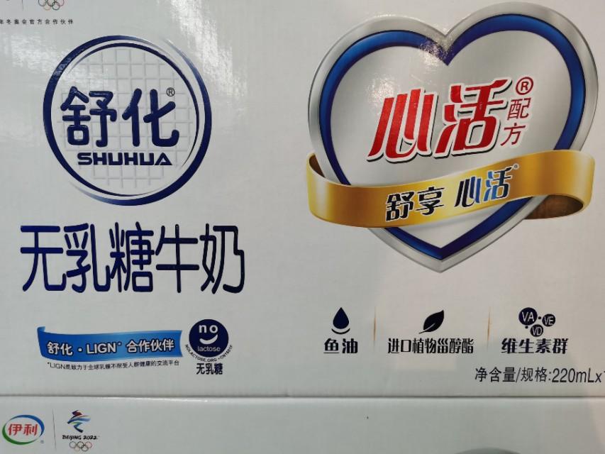 超市买牛奶别看牌子和价格了解牛奶的5种分类适合自己就好