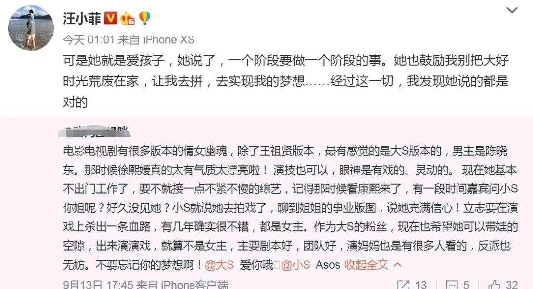 汪小菲澄清酒后丑闻事件:搂美女亲密动作,微博连转载老婆大s多条动态