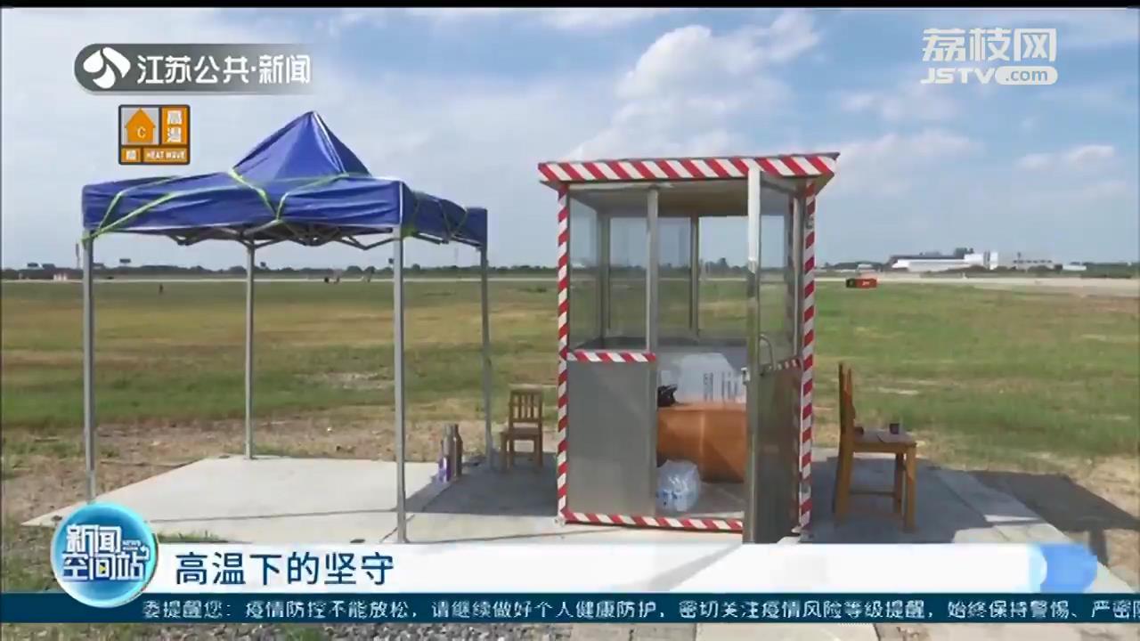 「高温下的坚守」机场外勤:60℃热浪中奋战12小时