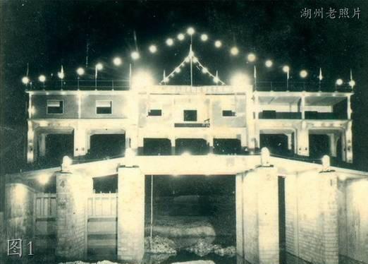 湖州德清老照片:电影院,武康站,三中,一中,化肥厂