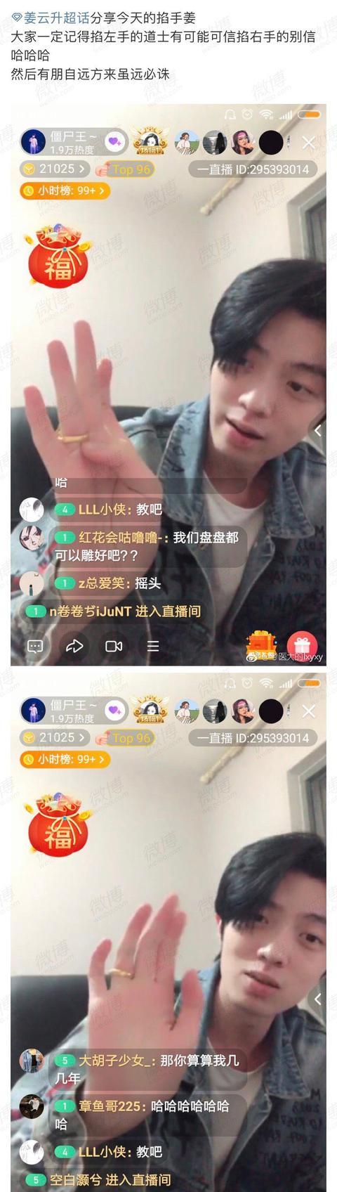 """黄子韬惨遭""""连环怼"""",说唱新世代""""道士""""rapper初显身手"""