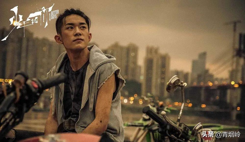 易烊千玺20岁生日推出全新专辑,童星出道的他,一路惊喜蜕变