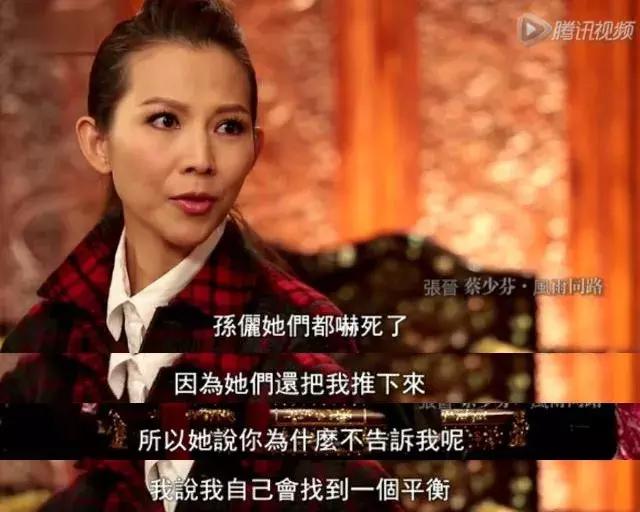 艾小羊:蔡少芬的神奇驭夫术,说实话值得我们好好学一学
