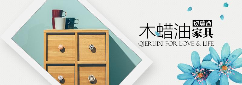 新中式装修中,木蜡油家具有哪些优势?
