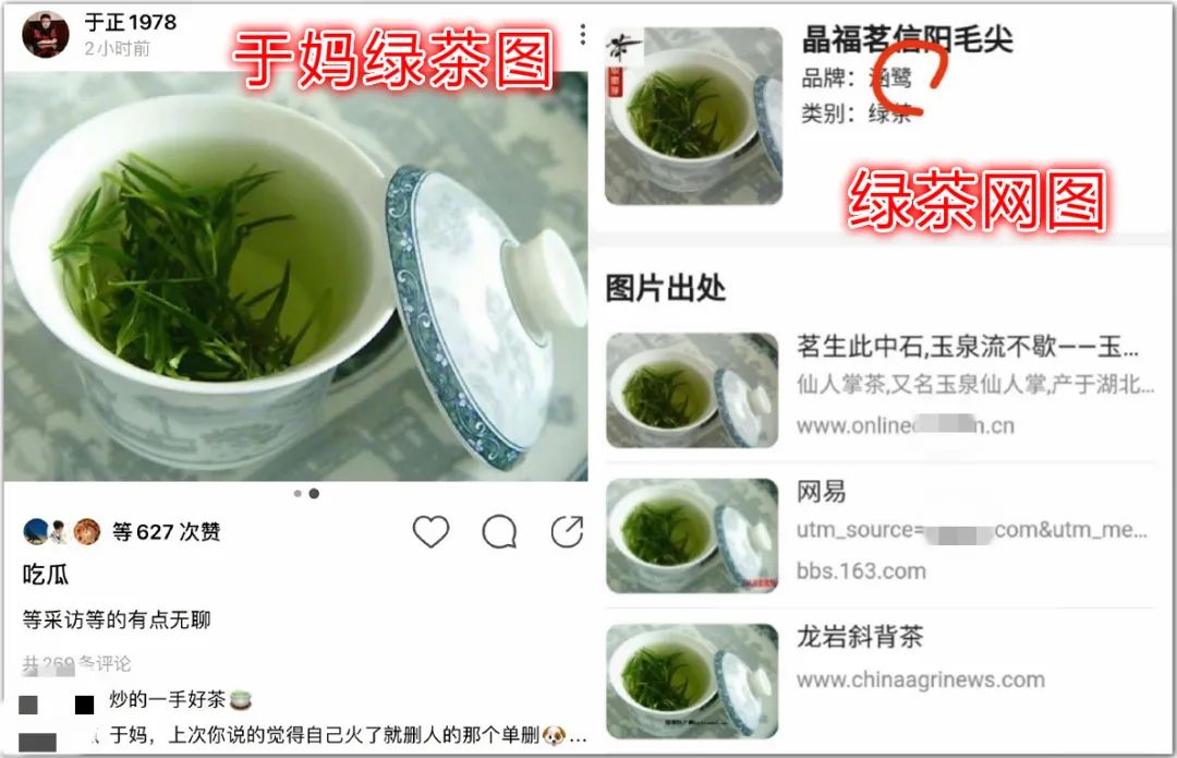 """赵露思是怎么一步步变成""""绿茶女""""的"""