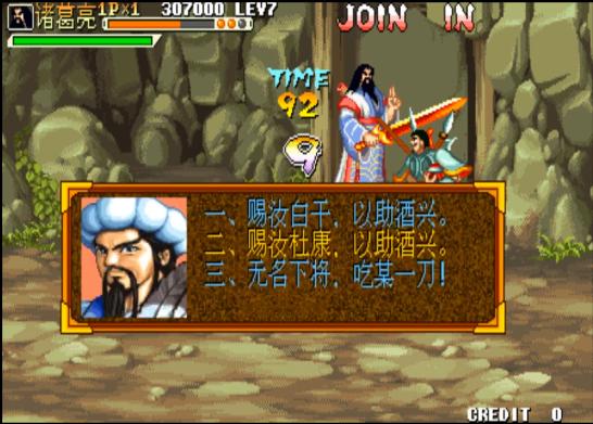 《三国战纪》的火剑、冰剑、爆剑、电剑、毒剑怎么捡?