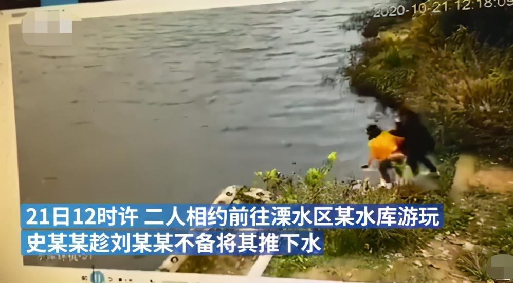 女子推同伴下水后双双溺亡事件,从法律角度看,构成何种犯罪?