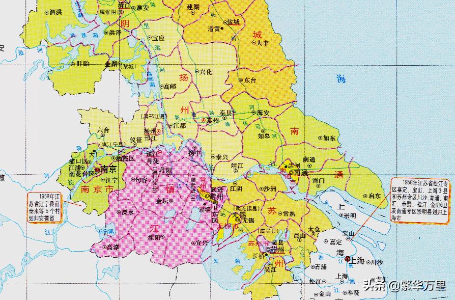 江苏省的区划调整,13个地级市之一,南京市为何有11个区?
