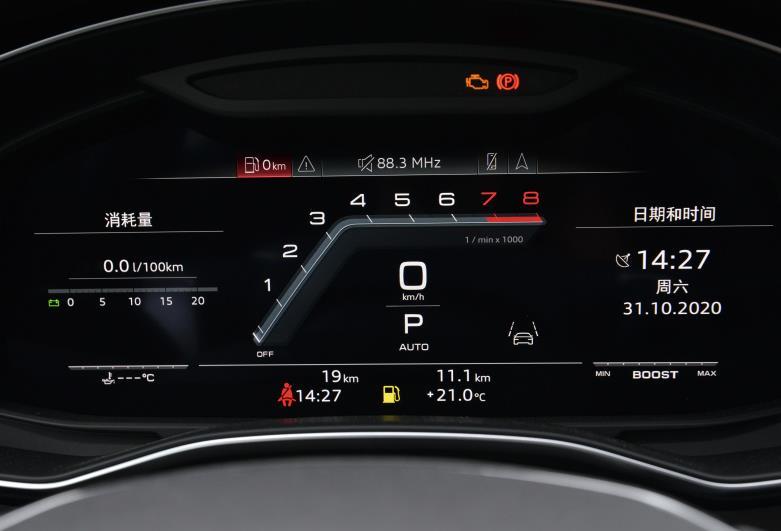 """新鲜上市,100万的奥迪""""A6"""",全时四驱带空气悬架,顶级货(zhijiafuture.com)"""