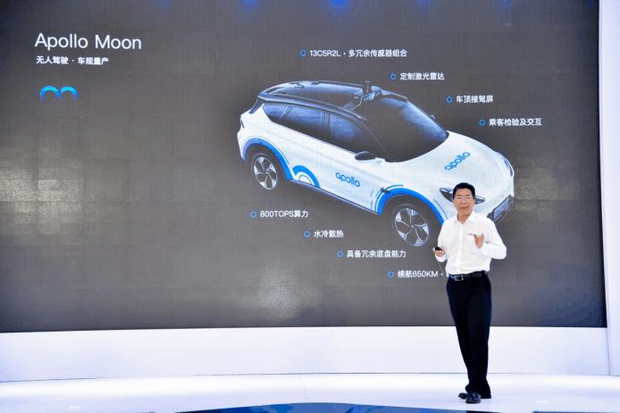 百度发布自动驾驶汽车,一辆车成本为48万