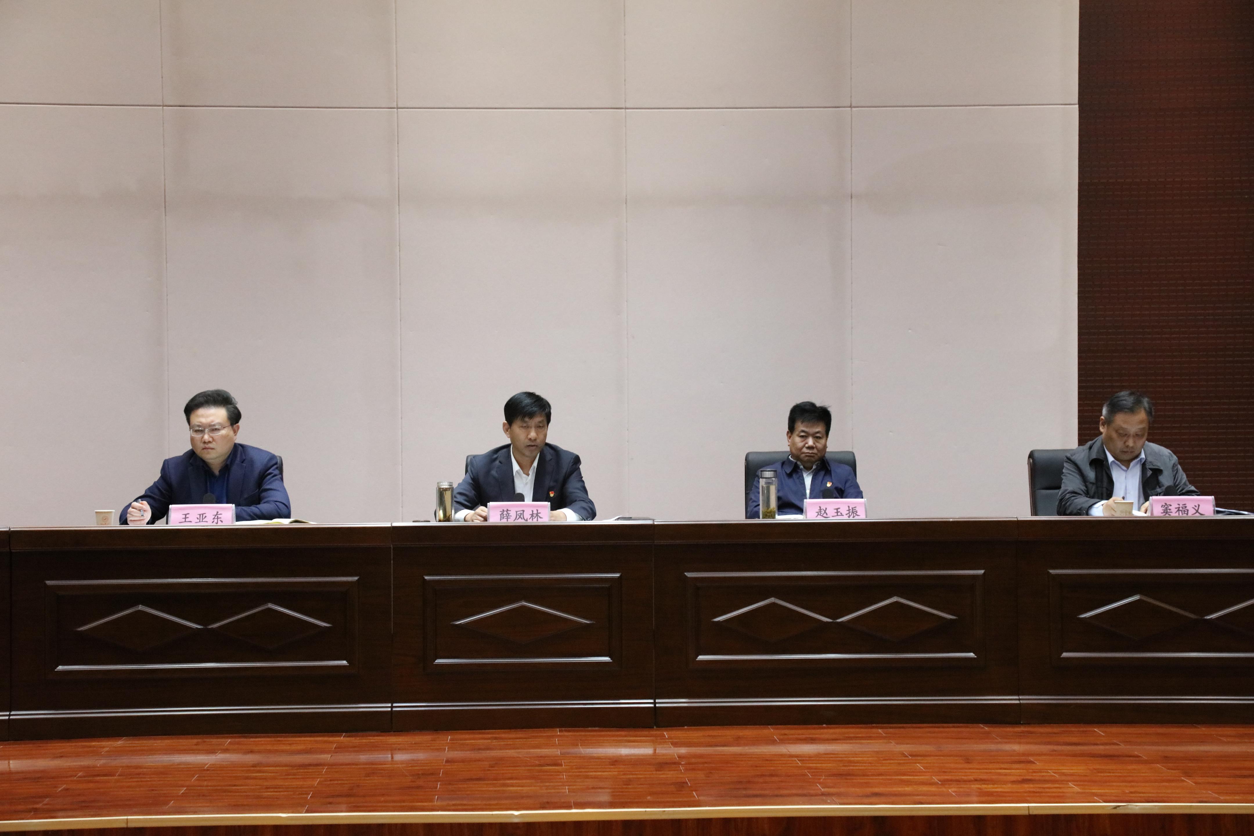 梁园区委书记薛凤林为梁园区法院教育整顿查纠整改进行再动员