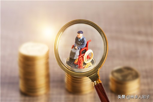 2021退休最新通知:这五种人可以提前退休!